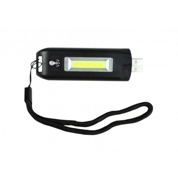 USB COB Light